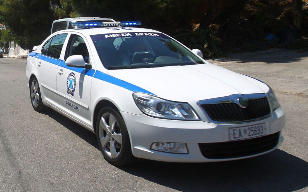 Η Ελληνική Αστυνομία ενημερώνει και συμβουλεύει τους πολίτες για την αποφυγή εξαπάτησης τους κατά την αγοραπωλησία οχημάτων